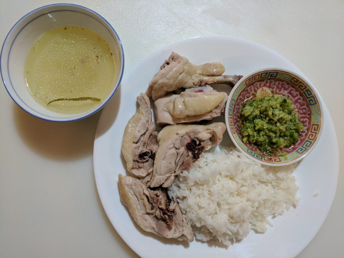 Recipe:  Ling Chen's Poached Chicken (Bak Chit Gai)