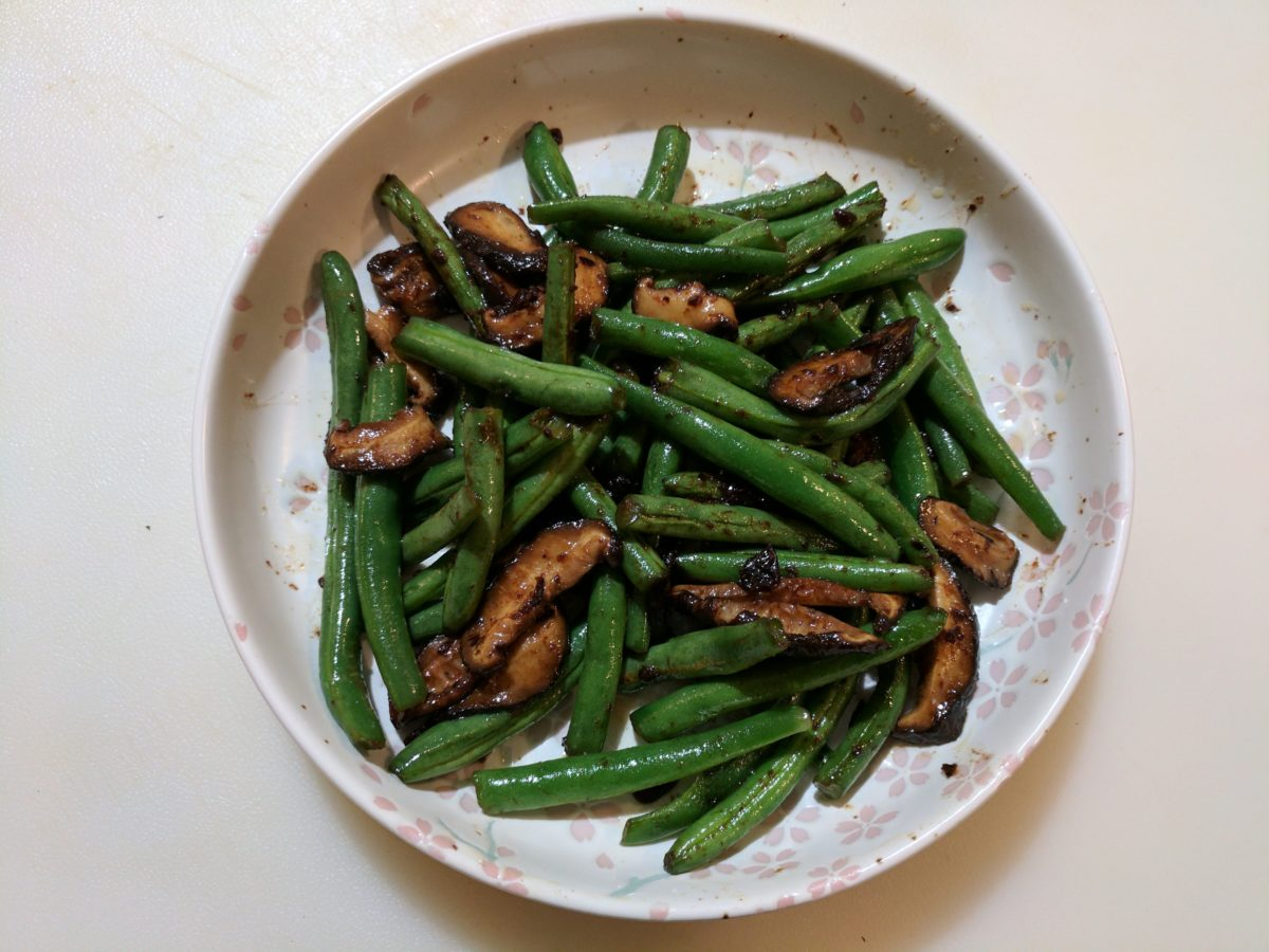 Recipe: Asian Sauteed Green Beans & Mushrooms