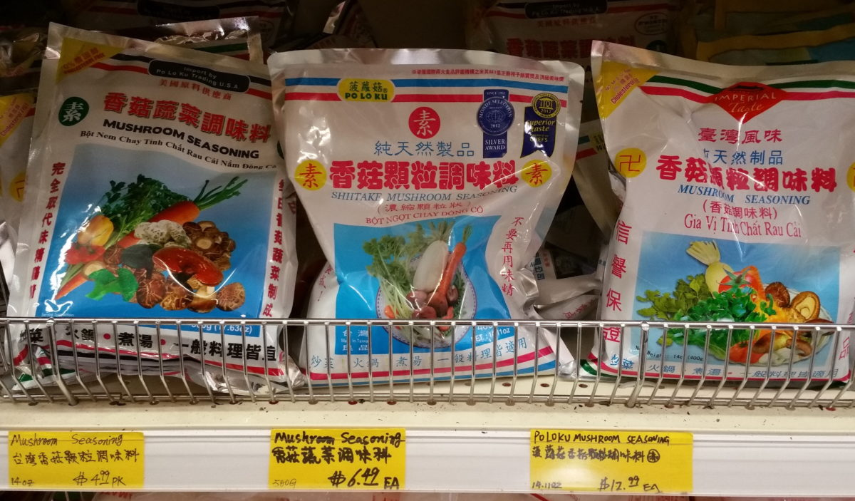 Food: Asian Grocery Markets